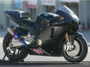 Moriwaki bike