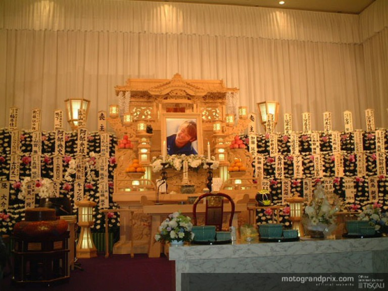 Kato funeral