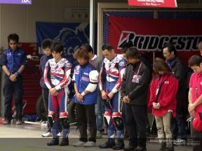 1 minute silence Suzuka