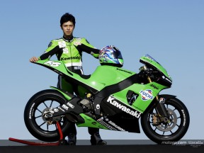 Kawasaki Racing Team official presentation