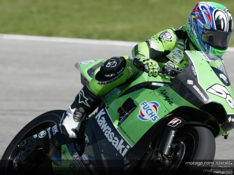 MotoGP Circuit Action Shots - Jerez