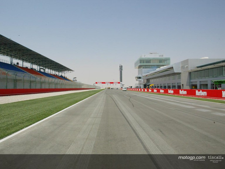 Qatar circuit 1