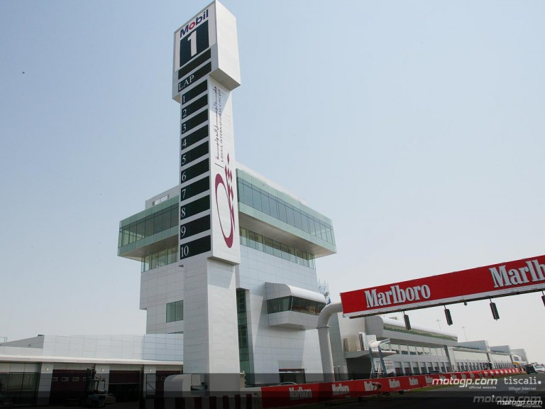 qatar circuit (tower control)