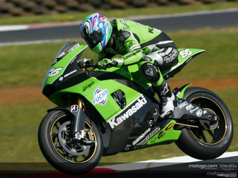 Circuit Action Shots - Phillip Island