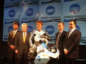 Konica Minolta Honda - Tokyo Presentation