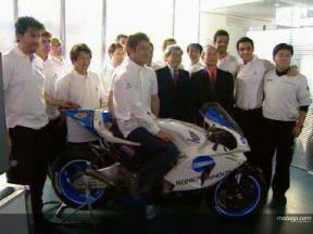 Konica Minolta Honda team launch at Catalunya