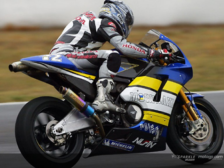 Ukawa action Moriwaki