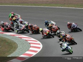 Group 125 Catalunya 2005