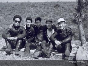 Yam team
