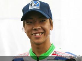 Suhei Aoyama