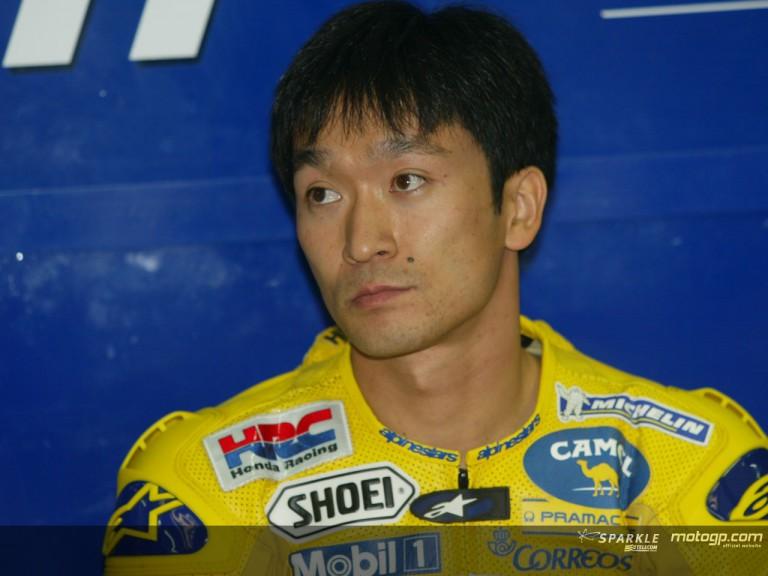 Ukawa 2003