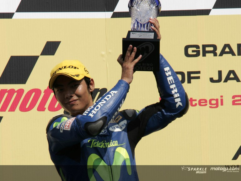 Aoyama podium