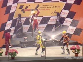 Revive el GP de 125cc en China