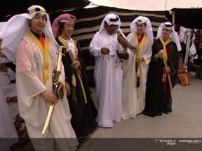 Un avant-goût du Qatar