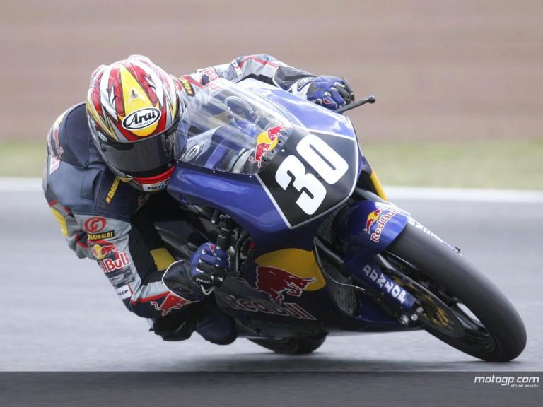 Red Bull MotoGP Academy - Catalunya Circuit