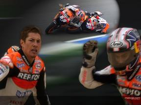 GP Portugal 2006