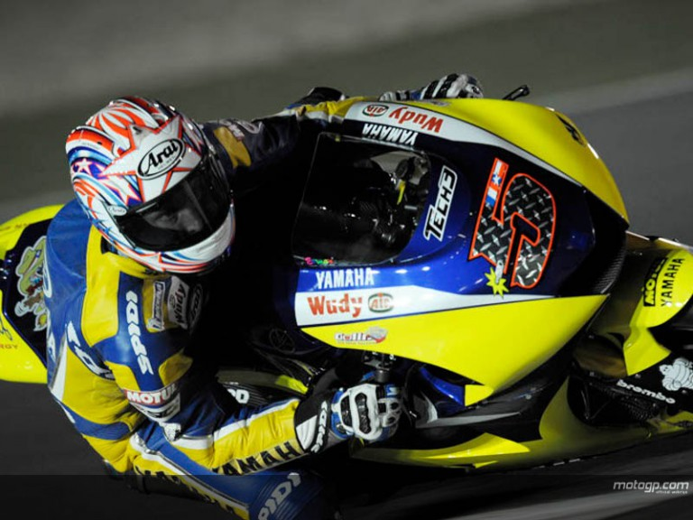 EDWARDS LOSAIL