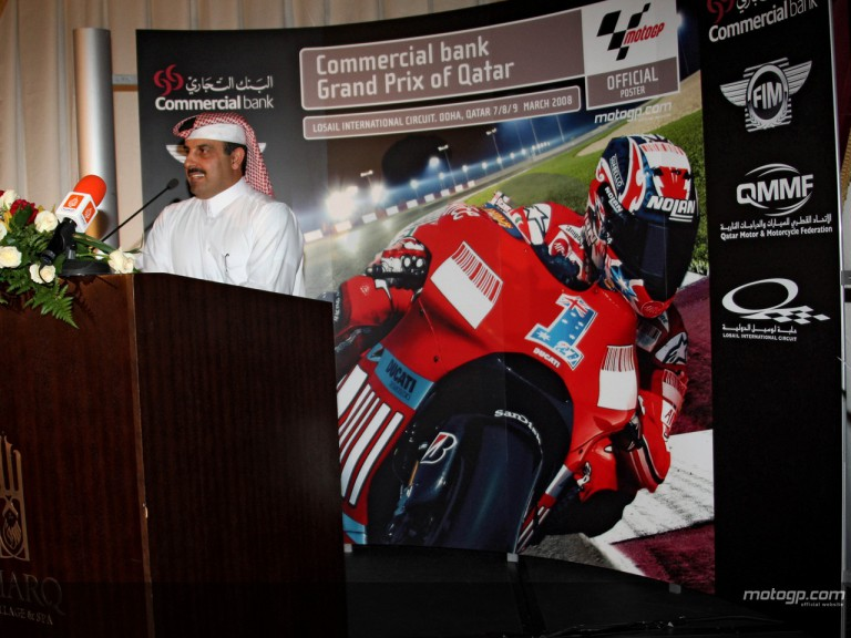 2008 MotoGP season launch party in Doha