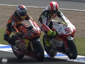 Video Highlights  (250cc QP1)