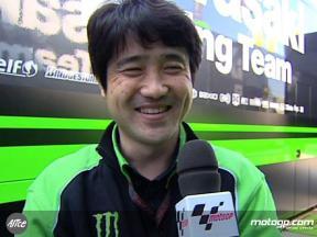 Matsuda on screamer testing