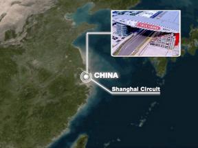 El circuito de Shanghai, de cerca