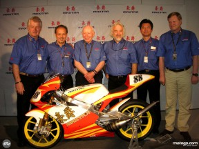 John Surtees and Gary Taylor join forces to launch new 125cc project