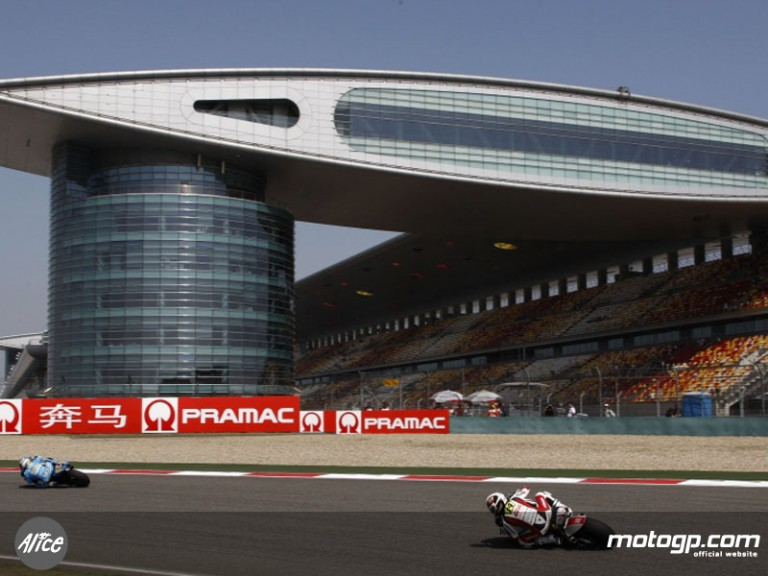 Shanghai Circuit