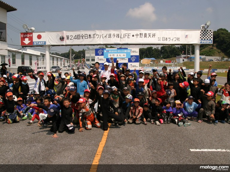 Shinya Nakano organizes a the pocketbike race
