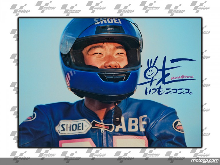 Norick Abe Photo collection