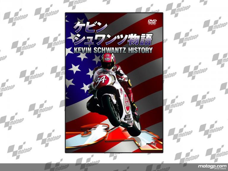 2008 MotoGP Official DVD´s: Kevin Schwantz histoy
