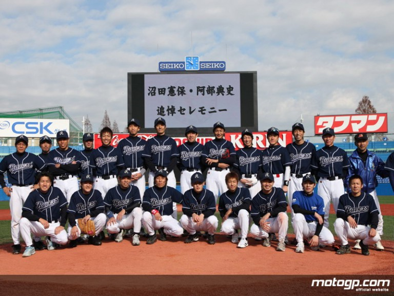 Japanese rider enjoy the game of baseball