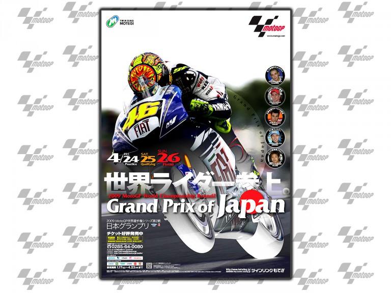 2009 Grand Prix of Japan poster