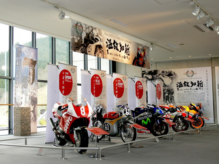 Honda history bikes in Honda Collection Hall