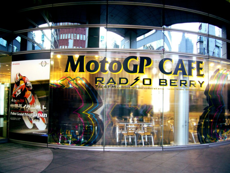 MotoGP Cafe 2009 support by Mobilityland