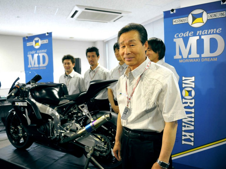 Moriwaki unveils MD600 Moto2 bike