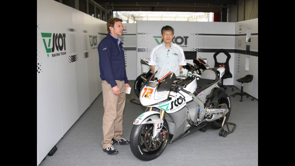 motogp.com · motogp.com commentator George Tidmarsh and Takahashi's Crew Chief Hirano Yukata