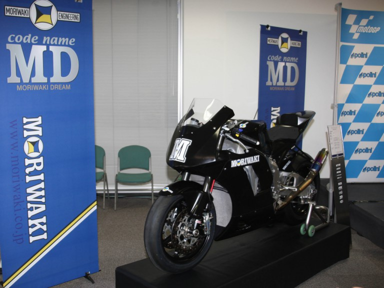 Moriwaki's MD600 unveiled at Motegi
