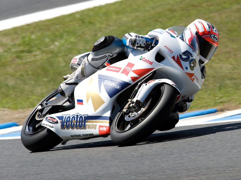 250cc Russian Rookie Vladimir Leonov