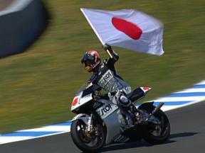 Jerez 2009 - Resumen de la carrera de 250cc