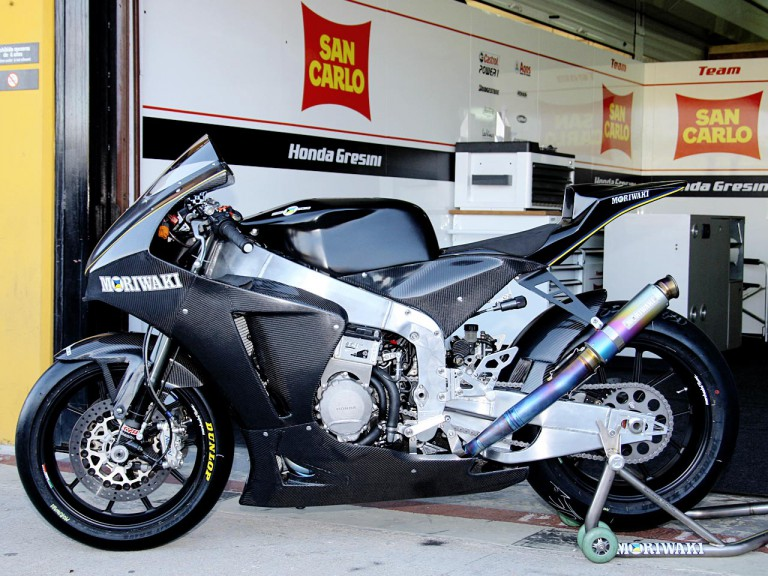 Moriwaki Moto2 bike