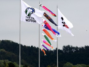 Flags flying at the Motegi Circuit
