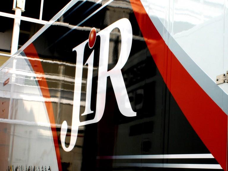 JiR Moto2 team logo