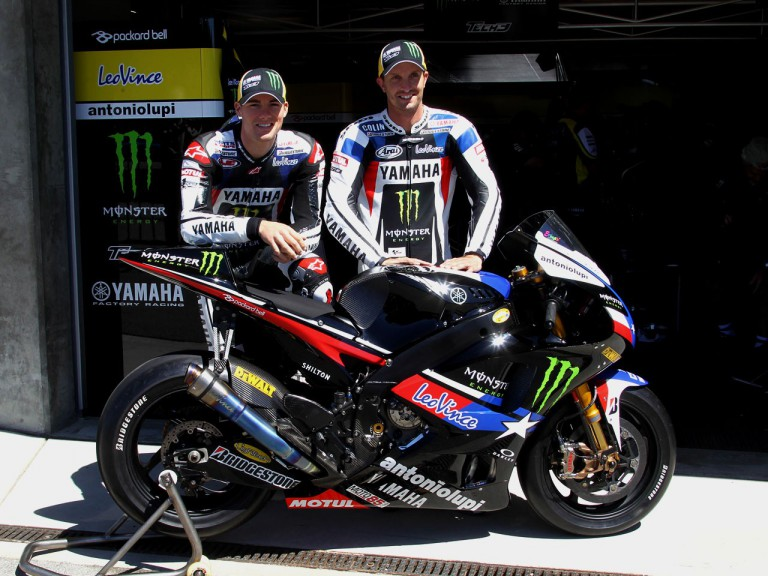 Monster Yamaha Tech 3 unveil 'Team Texas' livery