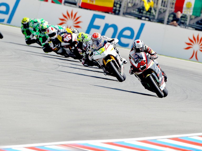 Moto2 group in action in Brno