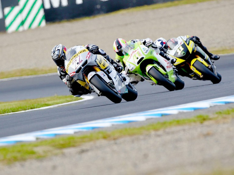 Aoyama riding ahead of MotoGP group at Motegi
