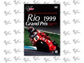 DVD Rio Grand Prix 1999