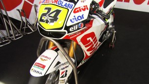 MotoGP Glossary: Introduction to Suspension