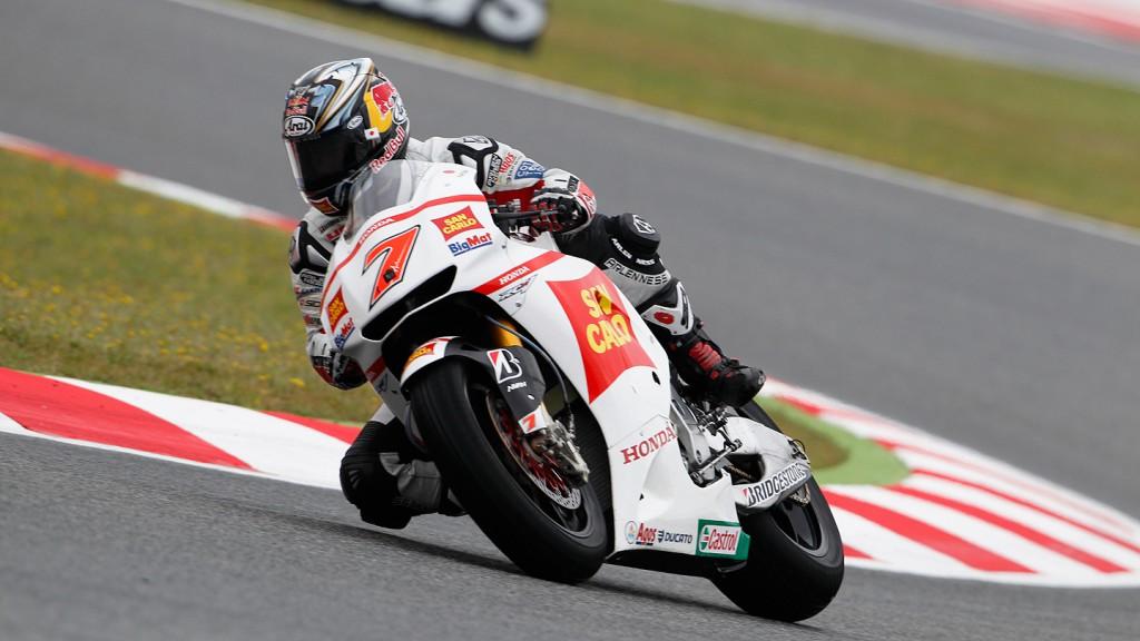 Hiroshi Aoyama, San Carlo Honda Gresini, Catalunya Circuit RAC