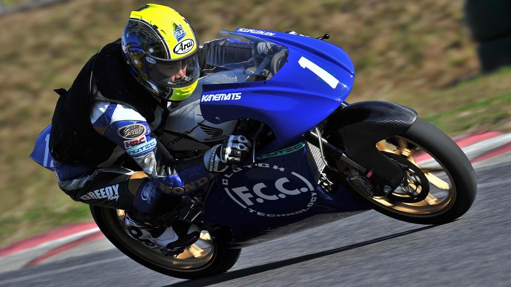 Kenta Fujii, TSR Moto3, Suzuka Circuit