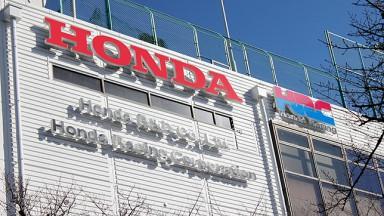 LCR Honda MotoGP, Honda HRC